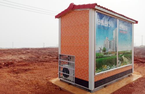 中国铁塔江西一体化机柜项目